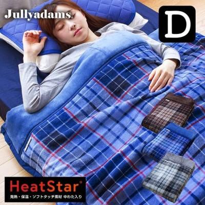 ジュリーアダムス トリプルウォーム  吸湿発熱ブランケット ダブルサイズ 抗菌防臭中綿 静電気抑制 アルミシート入り保温力 速乾性 綿入り毛布