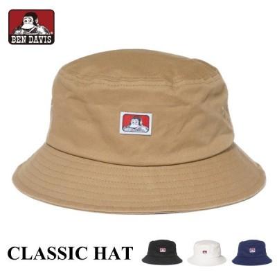 キャップ BEN DAVIS ベンデイビス 帽子 BDW-9478 クラシックハット 新生活 人気