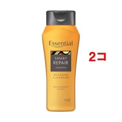エッセンシャル スマートリペア シャンプー レギュラー ( 200ml*2コセット )/ エッセンシャル(Essential)