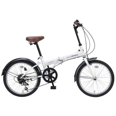 【新品】【送料無料!】IKESHO 池商 MYPALLAS 折畳自転車 20インチ 6段変速 ホワイト M-200(W)【本州配送限定】