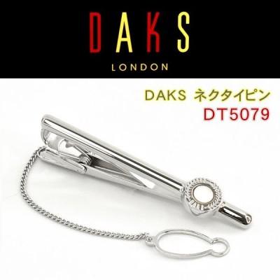 DAKS ダックス ネクタイピン 専用ボックス付き 白蝶貝 DT5079