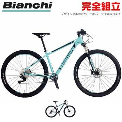 BIANCHI ビアンキ 2021年モデル MAGMA 29.1 マグマ29.1 29インチ マウンテンバイク
