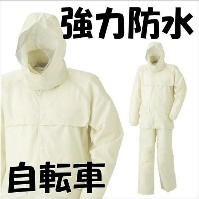 ストリートシャワースーツ A-413