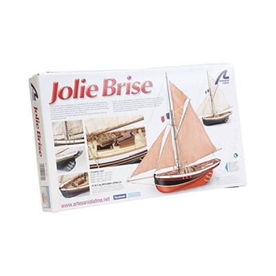 French Wooden Model Boat Jolie Brise 1/50 並行輸入品