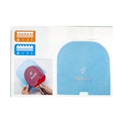 卓球 メンテナンス ラバー保護袋
