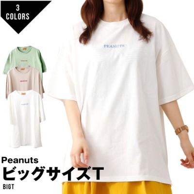 【ゆうパケット便送料無料】_3 スヌーピー Tシャツ キャラクター 半袖 半そで ピーナッツ チャーリーブラウン 70周年記念