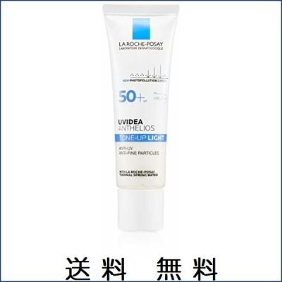 ラロッシュポゼ 日やけ止め 化粧下地 UVイデア XL プロテクショントーンアップ SPF50+/PA++++ 30mL ホワイト