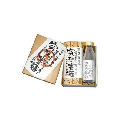 ふるさと納税 おやじがこだわる麺とつゆ 香川県土庄町