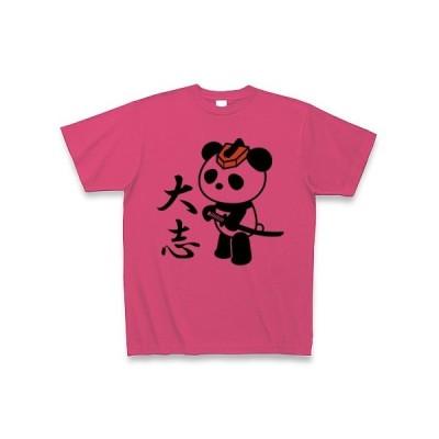 「大志」将棋侍ぱんだ Tシャツ(ホットピンク)