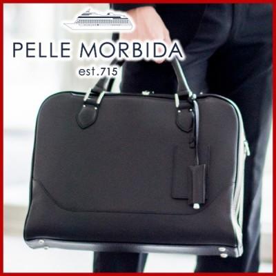 PELLE MORBIDA ペッレモルビダ Maiden Voyage メイデン ボヤージュ シュリンクレザー B4ブリーフケース 2室タイプ PMO-MB050