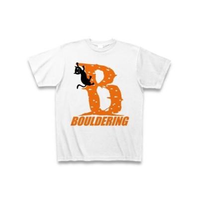 ボルダリングをする黒猫(Bロゴ) Tシャツ(ホワイト)