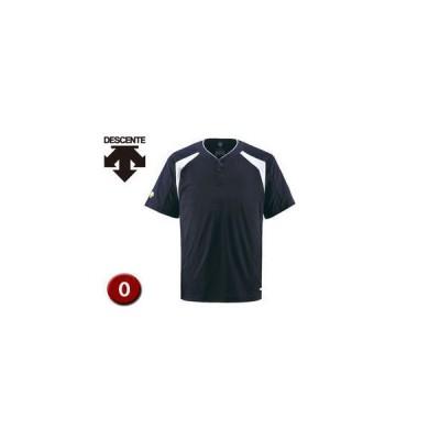 DESCENTE/デサント  DB205-DNVY ベースボールシャツ(2ボタン) 【O】 (Dネイビー)