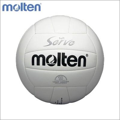 モルテン バレーボール ソフトサーブ軽量 EV5W