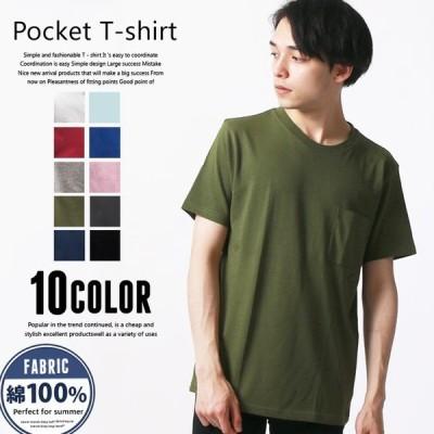 メンズTシャツ 半袖Tシャツ クルーネックTシャツ 829-10