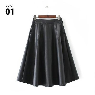 PUレザー ロング スカート レザースカート レザー フレアスカート ロング Aライン エレガント レディース ブラック S M L