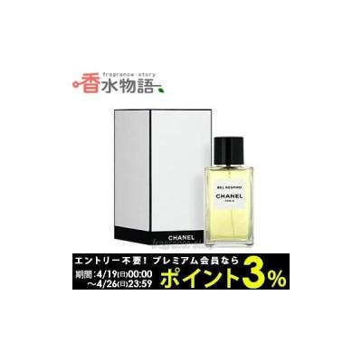 シャネル CHANEL ベル レスピロ 200ml EDT SP fs 【香水 レディース】【あすつく】