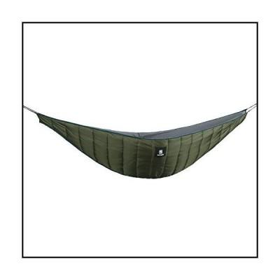 【新品】OneTigrisハンモックUnderquilt、軽量Packableフル長under blanket for Campingバック裏庭