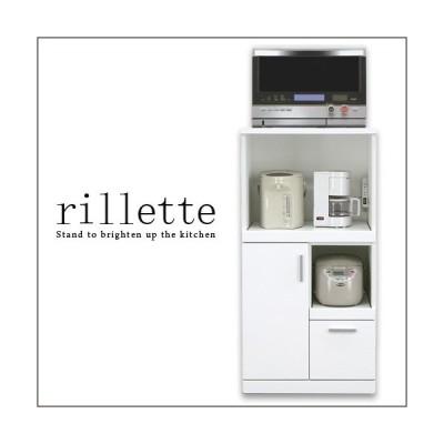 レンジボード オーブンレンジ台 炊飯器収納 収納 リエッタ 設置代無料