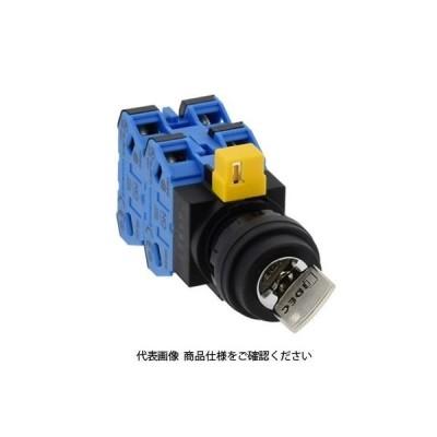 IDEC(アイデック) φ22 HWシリーズ鍵操作形セレクタスイッチ 3ノッチ HW1K-3A40 1個(直送品)