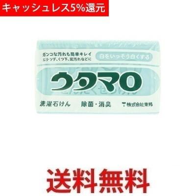ウタマロ ウタマロ石鹸 洗濯用石けん 133g 東邦