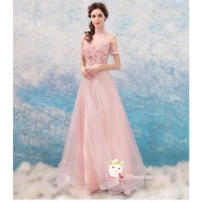 立ち襟ピンク花柄 Party Dress 二次会 発表会20代30代 大きいサイズロングドレス 演奏会 パーティードレス カラードレス ウェディングドレス ピアノ 結婚式