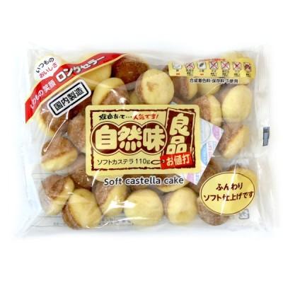 自然味良品 ソフトカステラ 110g X16袋 昔ながらの鈴カステラ 朝見製菓