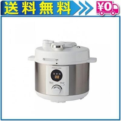 電気圧力鍋 2.0L 【簡単ほったらかし調理】50種類のレシピ付 LIVCETRA LPCT20W