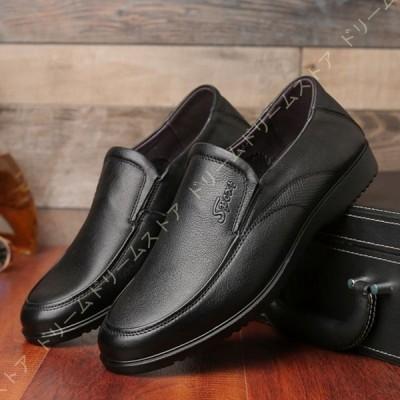 ビジネスシューズ メンズ 本革 軽量 ウォーキング スリッポン 歩きやすい 防水 防滑 Uチップ カジュアルシューズ 革靴 紳士靴 皮靴 黒 ブラック ローファー
