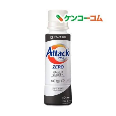 アタックZERO 洗濯洗剤 ドラム式専用 本体 ( 400g )/ アタックZERO