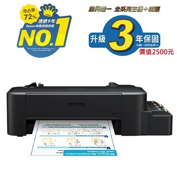 (福利品)愛普生EPSON L120 連續供墨印表機(C11CD76408)