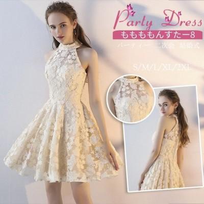 結婚式 ドレス パーティー ロングドレス 二次会ドレス ウェディングドレス お呼ばれドレス 卒業パーティー 成人式 同窓会lfz327