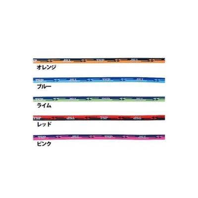 (TSP)TSP カラーサイドテープ ラケットスポーツ 卓球小物 44152ピンク