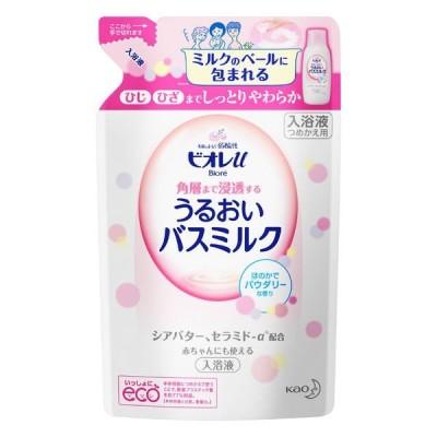 ビオレu 角層まで浸透するうるおいバスミルク パウダリーな香り 詰め替え 480ml 花王 (にごりタイプ)