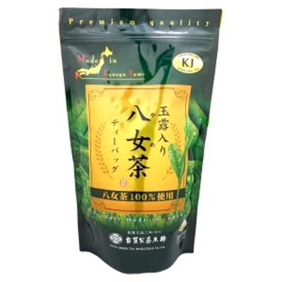 古賀製茶本舗 玉露入り八女茶 5g×50パック ティーバッグ【送料無料】(6043870)