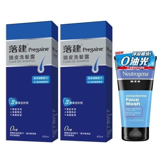 落建頭皮洗髮露潔淨健髮配方400mlx2+露得清男性淨涼洗面乳150mL