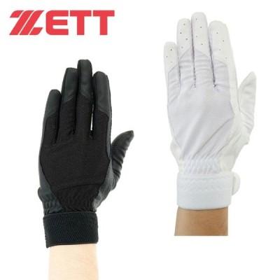 ゼット 野球 バッティンググローブ 守備用手袋 BG269HM ZETT