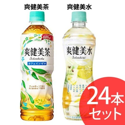 爽健美茶 600ml 24本 ペットボトル お茶 PET 爽健美水 PET 500ml コカ・コーラ (代引不可)(TD)