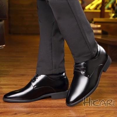 ビジネスシューズ メンズシューズ レザーシューズ ビジネス フォーマル 革靴 サドルシューズ メンズ 歩きやすい 仕事用