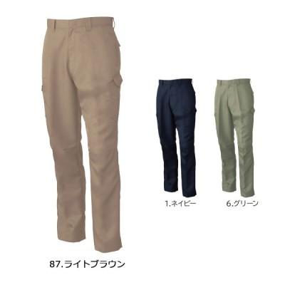 SOWA8448 桑和 カーゴパンツ 70〜130cm