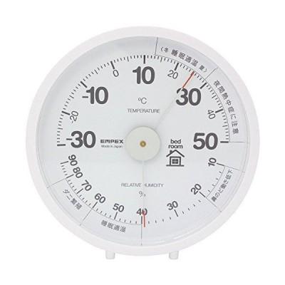 エンペックス おうちルーム温湿度計 置き掛け兼用 寝室用 TM-6361
