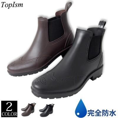 TopIsm 完全防水 レインブーツ メンズ サイドゴア ウイングチップ スノー ブーツ シューズ ラバー 長靴 ブラック M メンズ