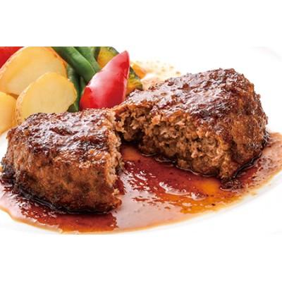 米沢牛100%生ハンバーグ150g×8個_牛肉_和牛_ブランド牛