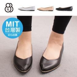 【88%】MIT台灣製 1.5cm休閒鞋 優雅氣質百搭金邊 皮革平底尖頭包鞋 OL上班族