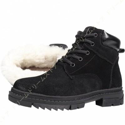 スノーブーツ メンズ ウィンターブーツ 防寒靴 スノーシューズ 防滑 暖かい 防水 防寒ブーツ アウトドアシューズ 雪靴 裏起毛 マウンテン 冬用 ワークブーツ