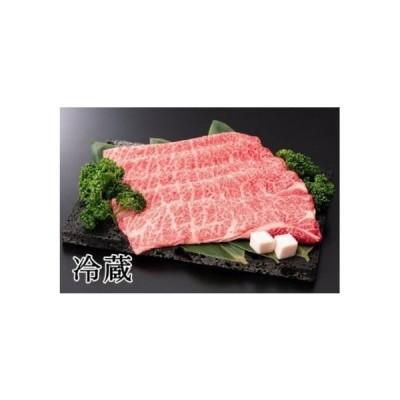 ふるさと納税 冷蔵:尾花沢牛すき焼き焼肉用肩ロース450g 221A3 山形県尾花沢市