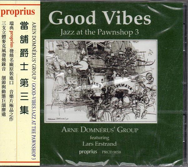 【停看聽音響唱片】【CD】當鋪爵士第三集