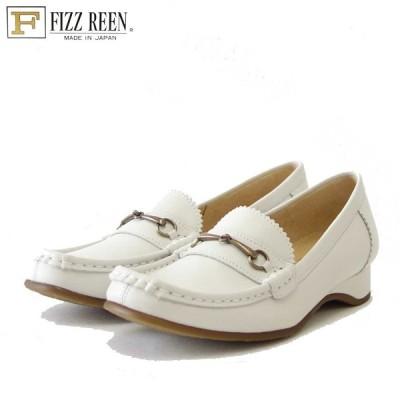 フィズリーン FIZZ REEN  1820 ホワイト(レディース) 快適EEEのビットローファー(日本製)
