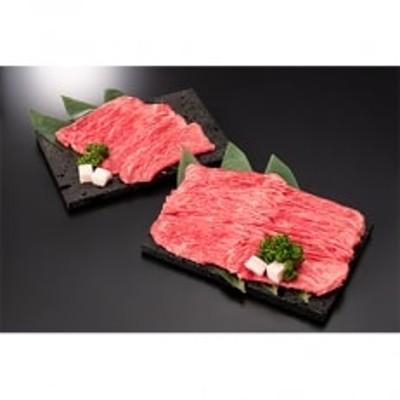 尾花沢牛モモすき焼き用 1.3kg