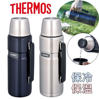 ステンレスボトル サーモス THERMOS ROB-001 アウトドア タンブラー コップ付き 保温 保冷 水筒 魔法びん ハンドル付き
