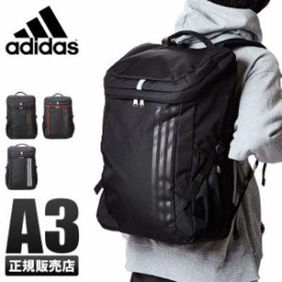 adidas アディダス リュックサック バネオ 30L 55872